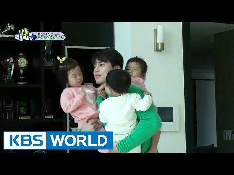 5 siblings house - Nice to meet you, Dongwook uncle! (Ep.126 | 2016.04.24)