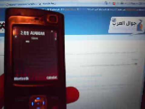 transation Nokia Menu