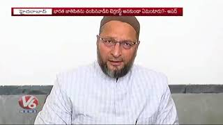 MIM MP Asaduddin Owaisi Supports Kamal Haasan Comments Over Hi…
