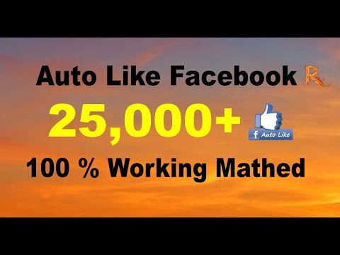 How To Auto Like Facebook Photo 2017-2018  Urdu & Hindi