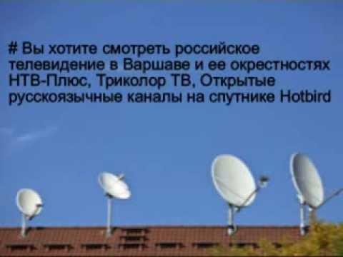 TV онлайн Tivix - Смотреть онлайн ТВ каналы прямой эфир