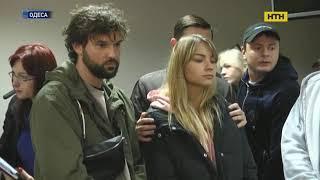 В Одесі в суді друзі загиблого накинулися на підозрюваних у вбивстві
