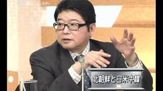 4月7日からは http://kinkin.tv/ 『3時間スペシャル』 ◇保安院 大飯原...