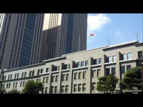 Kasumigaseki - Political Center of Japan - Tokyo
