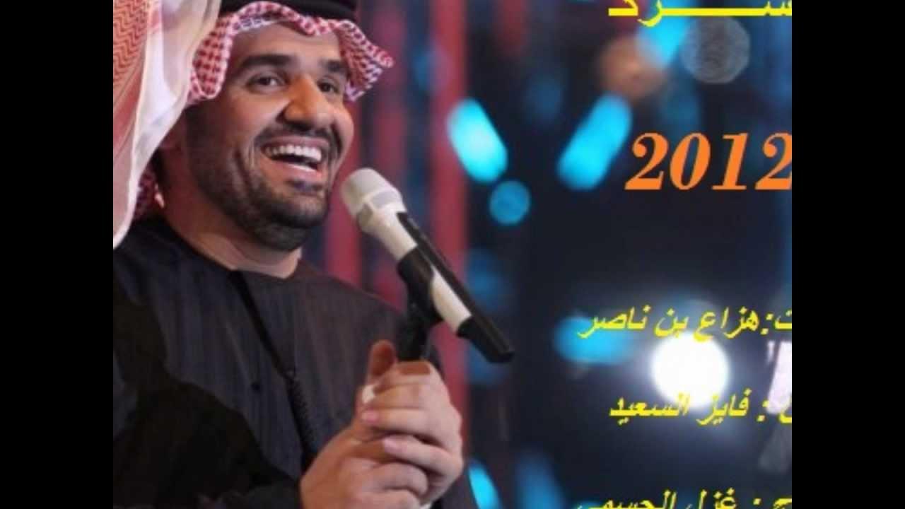 music aljasmi 2012
