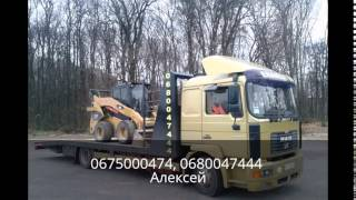 Услуги эвакуатора Белая Церковь(, 2016-03-10T14:17:53.000Z)
