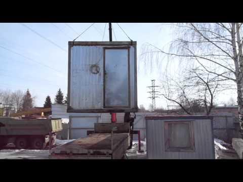 Доставка бытовок кран-манипулятором. Электросталь, Ногинск.