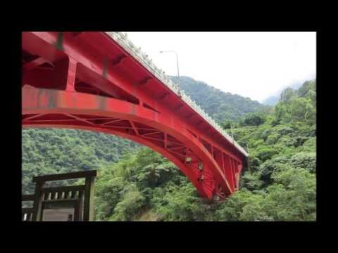 A Month in Taiwan