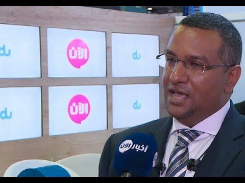 أبو العلا: تلفزيون الآن سباق إلى البث بتقنية عالية الجودة  - نشر قبل 11 ساعة