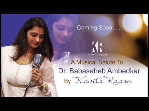Kavita Raam   Babasaheb ambedkar tribute songभीम   comingsoon  