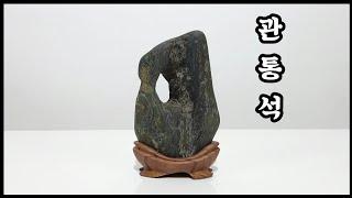 수석 좌대만들기 입석 관통석