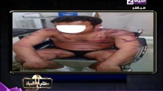 بالفيديو.. مذيعة «الحياة» عن أمين شرطة يجلد مواطن لمعاكسته ابنة شقيقته: «اسم الله»
