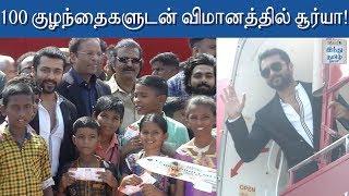 this-is-my-best-suriya-speech-at-soorarai-pottru-song-release-event-spicejet-hindu-tamil