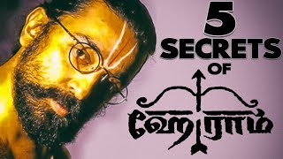 REVEALED! 5 Secrets of Hey Ram! | Kamal Haasan | Sharukh Khan | WHY5? 5