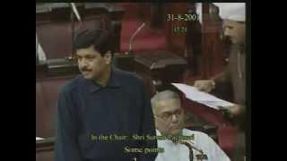 Some Points: Sh. Pramod Mahajan: 31.08.2001