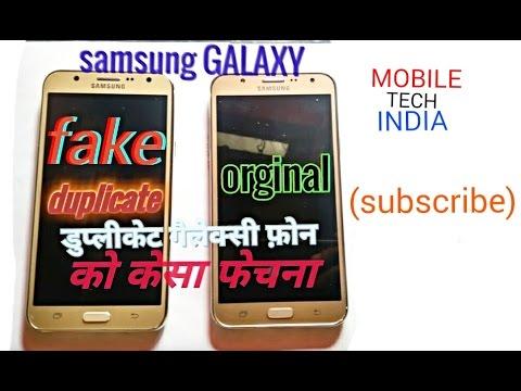 Samsung galaxy j7 (FAKE AND ORGINAL) differents