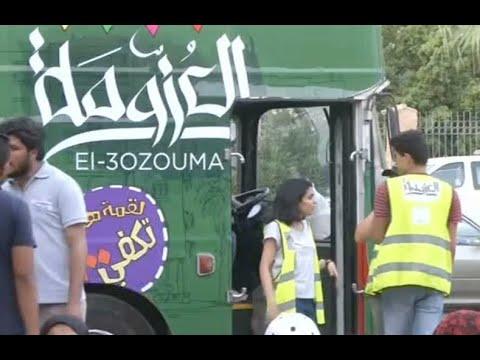 -العزومة- تجوب شوارع القاهرة في رمضان لإطعام الفقراء