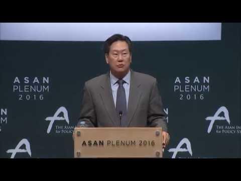 [Asan Plenum 2016] Opening Ceremony