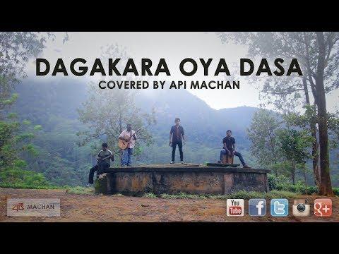 Dagakara Oya Dasa covered by Api Machan