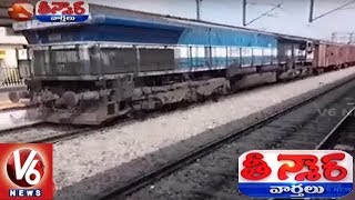 Goods Train Runs Over A Man In Anantapur District | Teenmaar News | V6 News