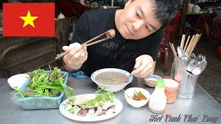 Pork Blood Porridge with Pig Organs in Vietnam Mukbang [ENG SUB]
