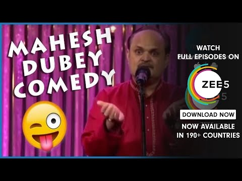 Mahesh Dubey | Hasya Kavi Mahesh Dubey | Hindi Comedy 2016