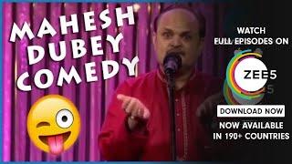Hasi Ka Pitara   Hasya Kavi - Mahesh Dubey   Hindi Comedy Show   Best Scenes   Big Magic