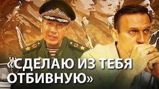 Глава Росгвардии вызвал Навального на дуэль. Чем ответит Навальный?
