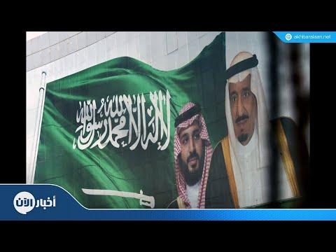 إشادات بإجراءات الملك سلمان في قضية خاشقجي  - نشر قبل 2 ساعة