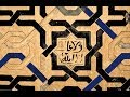 Miniature de la vidéo de la chanson Gazel-Chant Ottoman / Poëme De Fuzuli