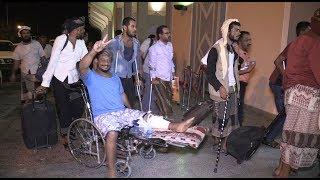 بالفيديو| اليمن: وصول طائرة خاصة لنقل 90 جريحاً إلى الهند على نفقة الهلال الإماراتي