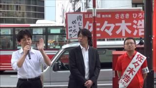 0629-04:出陣式応援弁士演説編