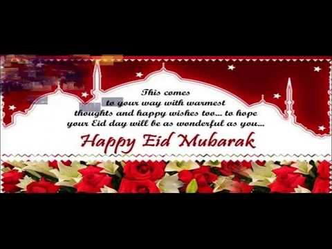 Eid Mubarak Wishes Cards In Urdu & English Poetry Shayari