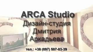 Лучший дизайнер по барам кафе ресторанам Днепропетровск цена телефон(, 2016-05-26T10:46:42.000Z)