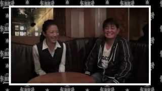 【素顔のBOSS】#009安里繁信&福本幸子 JUDY感想コメント 福本幸子 検索動画 29