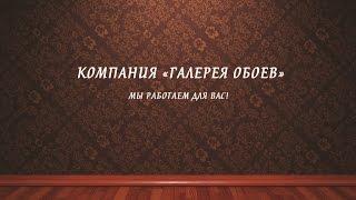Резиновые коврики для дома.(, 2015-06-25T09:09:28.000Z)