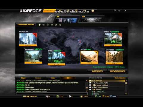 Warface: Нарушение правил игры: обмен аккаунта