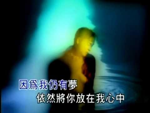 自唱:張國榮-霸王別姬【當愛已成往事】