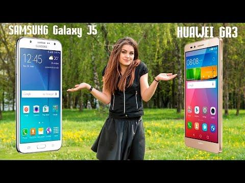Huawei GR3 vs. Samsung Galaxy J5 (2015).  Какой смартфон лучше?