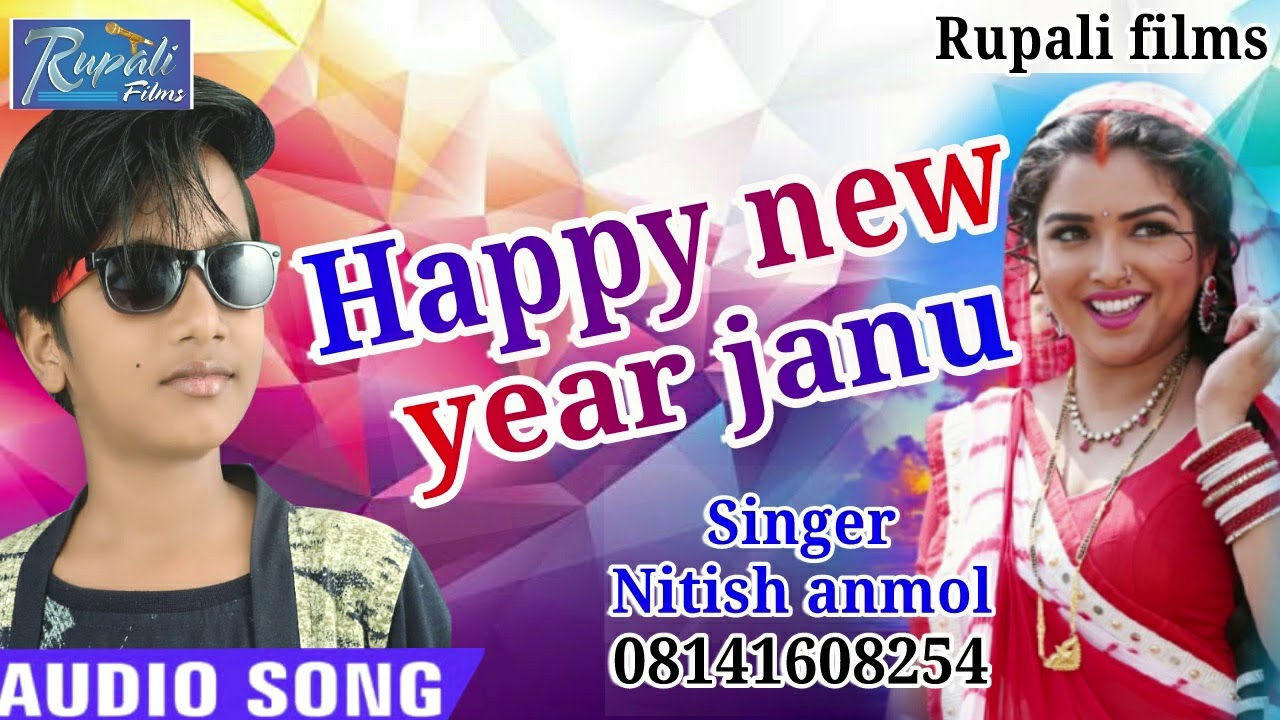 Happy New Year Janu 5