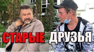 РадиоБашка Старые ДРУЗЬЯ / Савеловский вокзал / День бомжа ТВ