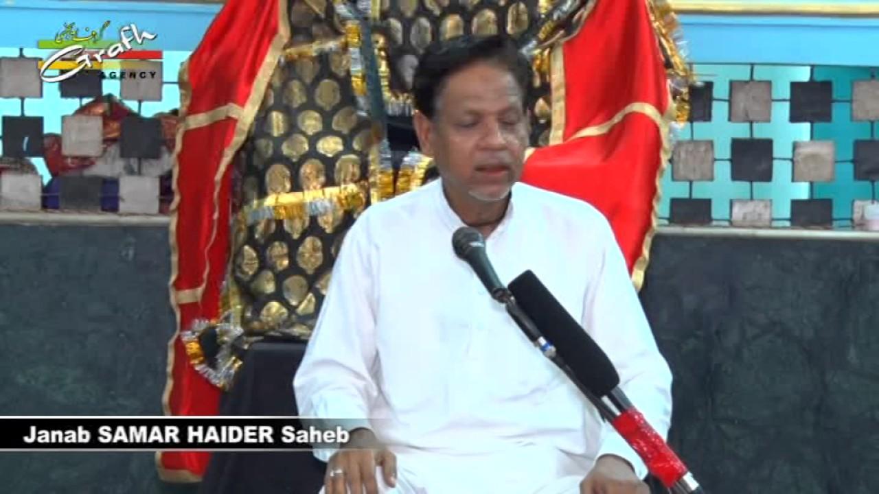 S. Ali Raza Janab Samar Haider MajliseBarsi Alhaj S Ali Raza Ibne S Naqi
