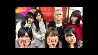 NMB48メンバー内の下着事情を赤裸々に暴露するさや姉、けいっち、百花、...