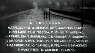 Mne dvadtsat le (1964) opening