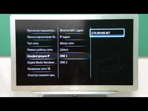 видео: Установка iptv приложения на телевизор philips с функцией smart tv