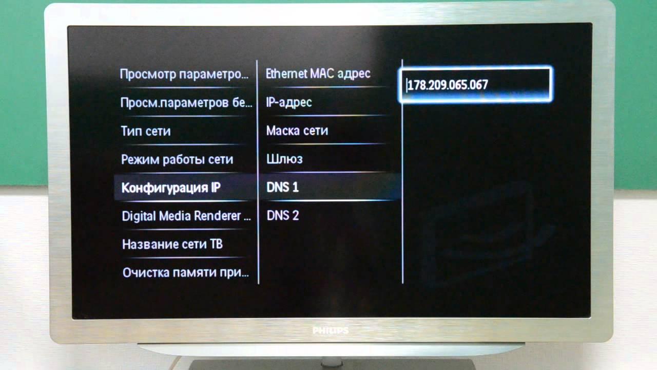 Скачать приложения для телевизора филипс
