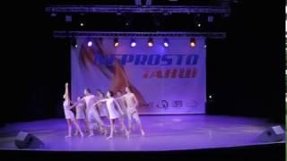 Скачать DANCE EDEM Киев Чемпионат Украины 1 место модерн