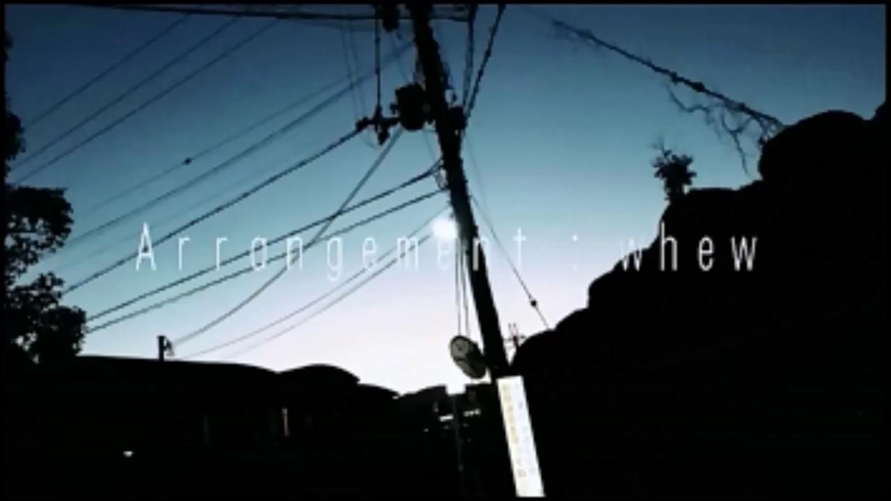 【アレンジカバー】disappear / 結月ゆかり穏