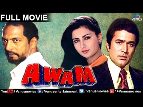 Awam | Bollywood Movies Full Movie | Rajesh Khanna Movies | Nana Patekar | Full Hindi Movies