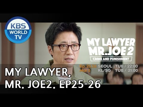 My Lawyer, Mr. Joe 2 I 동네변호사 조들호2: 죄와벌 Ep.25-26 Preview